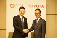 丰田为拓展智能出行服务领域向滴滴出行投资6亿美元