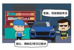 """A+轿车市场再不是速腾""""独占"""",中德日韩美品牌都给配齐"""