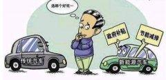 成都至重庆试驾哪吒U,您要的高速和市区感受它都有了!点开看看