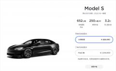 看心情调价?Model S/X上调3万,花小100万买它值吗