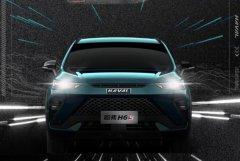 运动感拉满 哈弗H6轿跑版HEV定名H6S