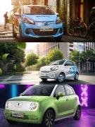 不想跟风买车,除了宏光MINIEV还有什么微电车值得买?
