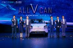 """""""星际母舰纯电SUV""""AION V Plus上市"""