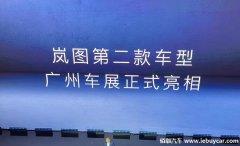 岚图H56最新谍照曝光 提供两种动力系统/有望于2022年上市